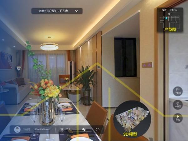 VR全景看房
