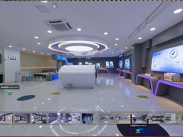 VR数字展厅图一