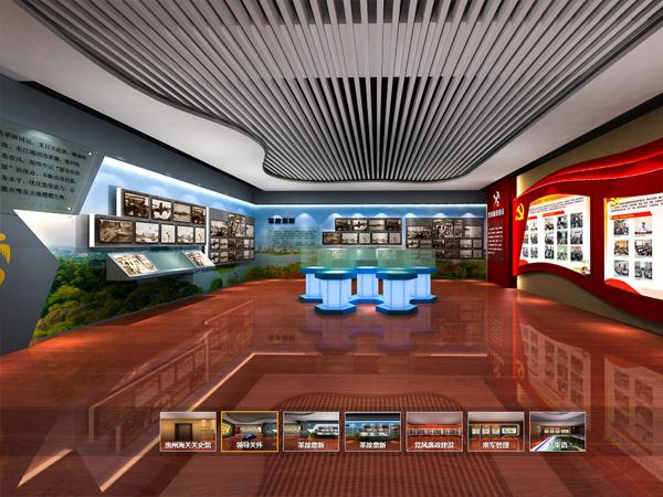 历史云展厅202009