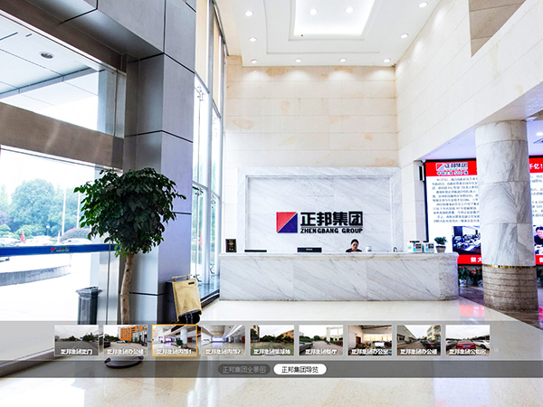 企业云展厅202001