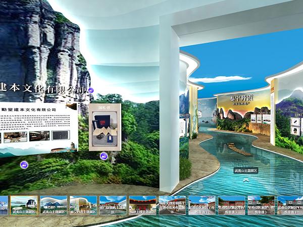 文化云展厅202000