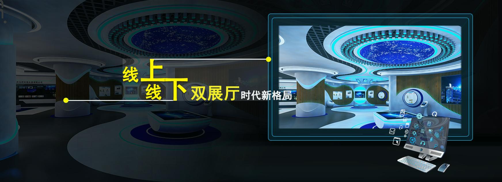 朗晟-从实景拍摄到虚拟建模