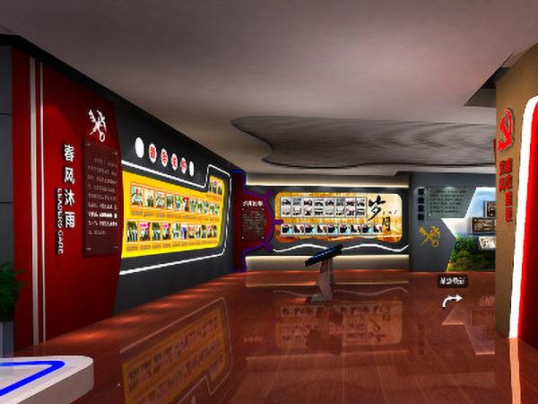 线上虚拟现实展厅