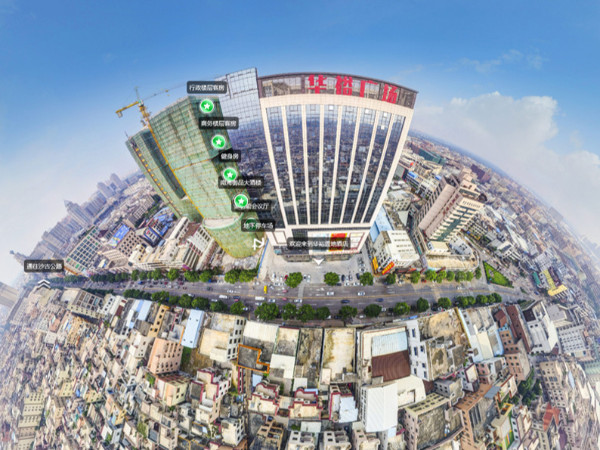 VR全景酒店--华裕酒店