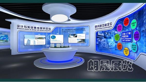 党建线上VR虚拟展厅是怎样的?