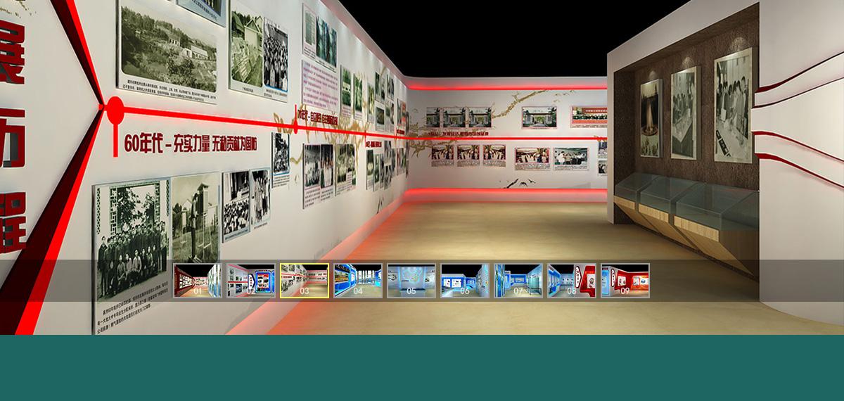 历史云展厅
