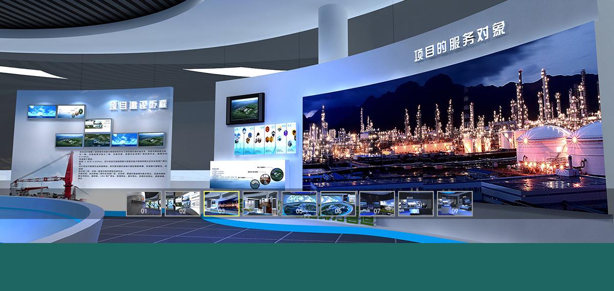 企业云展厅