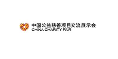 朗晟-慈善会