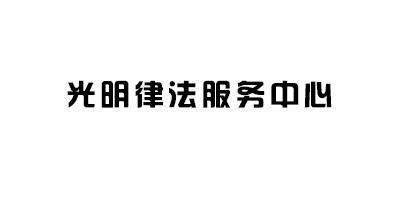 朗晟-中国气象服务协会