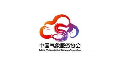 中国气象服务协会