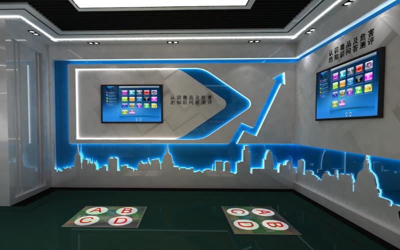 网上虚拟展厅