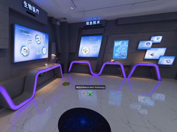 企业VR全景展厅